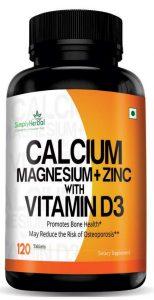 Simply Herbal Calcium, Magnesium, Zinc, D3 & B12 Tablets